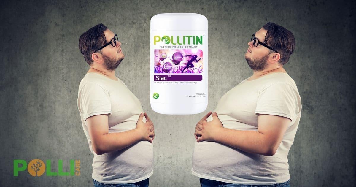ซแลค ควบคุมน้ำหนัก ลดไขมันหน้าท้อง